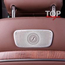 8612 Крышки в спинки сидений Burmester 2 шт на Mercedes E-Class W213
