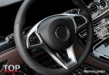 8616 Центральная накладка на руль Epic на Mercedes E-Class W213
