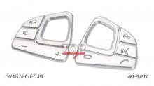 8618 Облицовка клавиш в руль на Mercedes E-Class W213