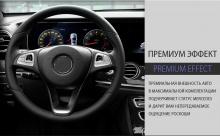 Набор декоративной отделки клавиш управления мультимедиа и бортового компьютера для Mercedes-Benz W213 E-class.