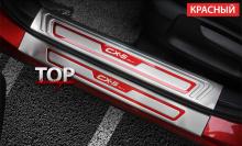 8619 Защитные накладки на пороги на Mazda CX-5 2 поколение