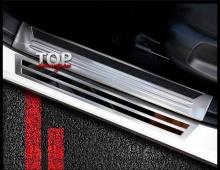 8622 Защитные накладки на пороги Deluxe на Mazda CX-5 2 поколение