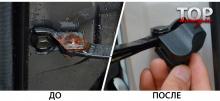 8626 Накладки на ограничители дверей на Mazda CX-5 2 поколение