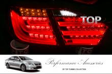 8633 Задние светодиодные фонари Epistar BMW F10 STYLE NEW