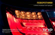 УКАЗАТЕЛИ ПОВОРОТОВ - 8633 Задние светодиодные фонари Epistar BMW F10 STYLE NEW