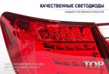 ОБЗОР - КОМПЛЕКТ ЗАДНЕЙ СВЕТОДИОДНОЙ ТЮНИНГ ОПТИКИ БМВ СТИЛЬ (Модель Ф10)  ДЛЯ ТОЙОТА КАМРИ 50 (2011-2014)