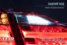 ЗАДНИЙ ХОД - 8633 Задние светодиодные фонари Epistar BMW F10 STYLE NEW