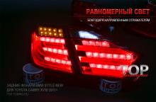 НОВЫЙ ДИЗАЙН - 8633 Задние светодиодные фонари Epistar BMW F10 STYLE NEW