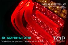 ГАБАРИТНЫЕ ОГНИ - КОМПЛЕКТ ЗАДНЕЙ СВЕТОДИОДНОЙ ТЮНИНГ ОПТИКИ БМВ СТИЛЬ (Модель Ф10)  ДЛЯ ТОЙОТА КАМРИ 50 (2011-2014)