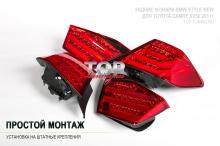 Монтаж - 8633 Задние светодиодные фонари Epistar BMW F10 STYLE NEW