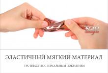 ФИРМЕННЫЕ ЧЕХЛЫ ДЛЯ SMART KEY - АКСЕССУАРЫ ДЛЯ MAZDA
