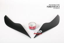 8648 Реснички Apex на Ford Focus 2