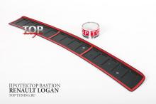 8659 Протектор заднего бампера Bastion на Renault Logan