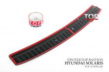 8664 Протектор заднего бампера Bastion (рестайлинг) на Hyundai Solaris