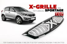 8683 Решетка радиатора X-Grille на Kia Sportage 3 (III)