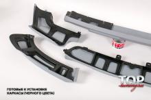Специальная система креплений позволяет установить набор без использования клея, герметиков или скотча.