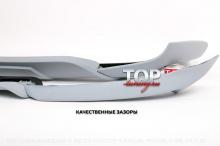 Передняя юбка Aero Performance состоит из трех частей. Центральная часть имеет вырезы и фиксирующие ответные части для установке боковых клыков.