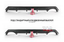 8698 Диффузор на задний бампер Evolution на Kia Ceed 2 Pro GT