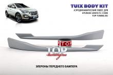 Эластичный полиуретановый комплект дополнительного оснащения TUIX. Набор состоит из 10 частей, подготовленных к окрашиванию и установке.