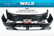 8707 Тюнинг обвес WALD Bison LITE на Totota Land Cruiser 200