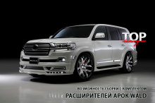 ТЮНИНГ ТОЙОТА ЛЕНД КРУЗЕР 200 (202) с 2015+