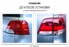 ТЮНИНГ ОПТИКИ ДЛЯ ТОЙОТА ЛЭНД КРУЗЕР 200 (2007-2015)