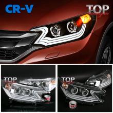 Купить передние фары на Honda CR-V c 2012 года в наличии