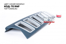 Купить решетку радиатора  Cherokee Style на Renault Duster в цвете TE RNF (Синий минерал)