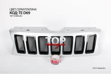 РЕШЕТКА РАДИАТОРА В СТИЛЕ ГРАНД ЧЕРОКИ ТЮНИНГ РЕНО ДАСТЕР (ДОРЕСТАЙЛИНГ, РЕСТАЙЛИНГ 2010 +)