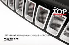 Черная жемчужина NV 676 + сетка фильтр ТЮНИНГ РЕНО ДАСТЕР
