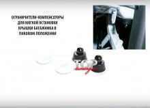 ТЮНИНГ МАЗДА 6 GJ Автоматическое поднятие крышки багажника БЕЗ РУК. Срабатывание с ключа.