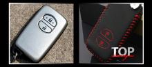 Чехол (кожа) на смарт ключ - 2 кнопки для LAND CRUISER, CAMRY, PRIUS, PRADO, HIGHLANDER И ДР.