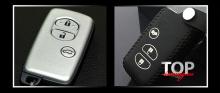 Чехол (кожа) на смарт ключ - 3 кнопки для LAND CRUISER, CAMRY, PRIUS, PRADO, HIGHLANDER И ДР.