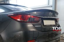 8741 Спойлер MPS Style на Mazda 6 GJ