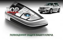 8744 Кожаный чехол для ключа X5 / X3 / X1 на BMW
