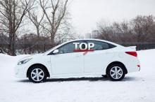 8751 Накладки на передний бампер - Обвес Exclusive на Hyundai Solaris