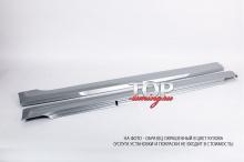 8764 Накладки на пороги - Обвес Exclusive на Kia Rio 3
