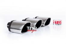 8782 Насадка на глушитель CARAT Sport Трапеция 130 x 90 mm