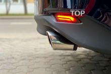 Насадка на глушитель CARAT Sport для Toyota Camry XV70