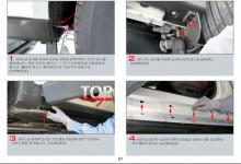 Инструкция 8784 Пороги ступени OEM на Hyundai Santa Fe 3 (DM)