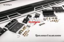 8784 Пороги ступени OEM на Hyundai Santa Fe 3 (DM)