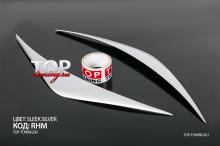 8787 Реснички узкие Advance на Kia Rio 4