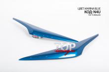 8788 Реснички широкие Advance на Kia Rio 4