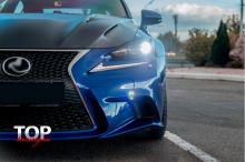 8808 Капот F-Sport на Lexus IS 3