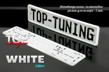 Для белых автомобилей