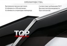 ТЮНИНГ ХЕНДАЙ КРЕТА  ДЕФЛЕКТОРЫ НА ОКНА BLACK LINE КОМПЛЕКТ 4 ШТ. / БЕЗ ОТВЕРСТИЙ