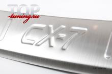 8861 Протектор заднего бампера Epic на Mazda CX-7