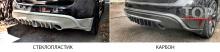 ТЮНИНГ INFINITI FX 2 / QX70 / 2011 - 2017 (РЕСТАЙЛИНГ) НАКЛАДКА НА ЗАДНИЙ БАМПЕР VETTEL EDITION СТЕКЛОПЛАСТИК / КАРБОН (ОПЦИЯ)