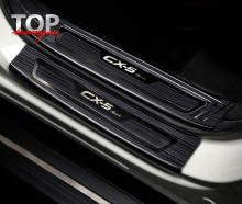 8897 Протекторы порогов Black Crystal на Mazda CX-5 2 поколение