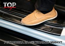 ТЮНИНГ АКСЕССУАРЫ ДЛЯ МАЗДА СХ-5 (2017+)